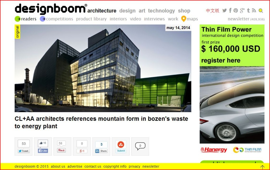 Designbooom Termo